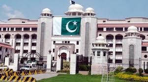 PM Secretariat