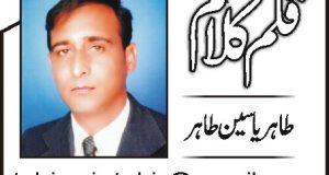 بیرون ملک پھنسے پاکستانیوں کی مشکلات اور حکومتی اقدامات