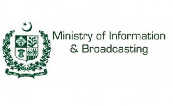 وزارت اطلاعات و اس کے 15 ذیلی اداروں ڈاون سائزنگ کا فیصلہ