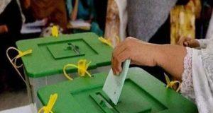 این اے 249: ووٹوں کی دوبارہ گنتی، 60 پولنگ سٹیشنز پر عمل مکمل، 683 ووٹ مسترد