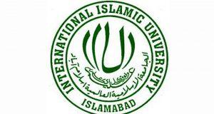 بین الاقوامی اسلامی یونیورسٹی کی سب سے بڑی سائنس فیکلٹی کے شعبہ بائیوسائنسز میں بدترین کرپشن اور بے ضا بطگیوں کا انکشاف