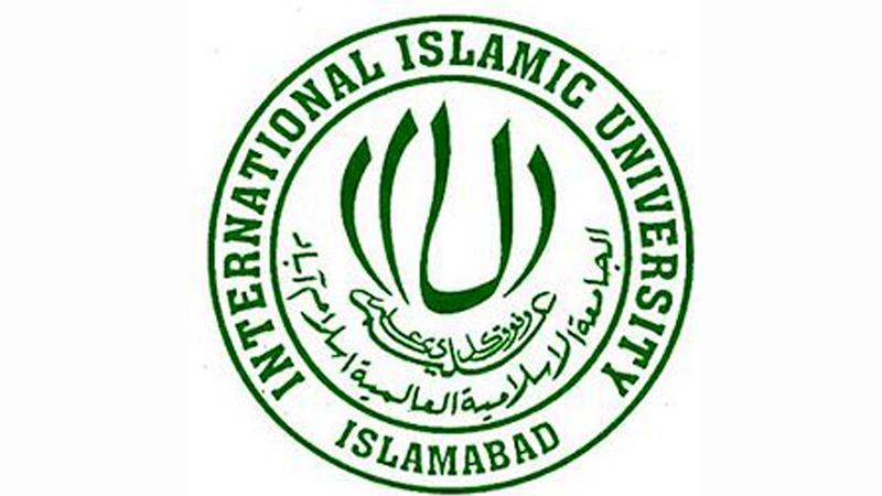 بین الاقوامی اسلامی یونیورسٹی کے شعبہ بائیوسائنسز میں بدترین کرپشن اور بے ضا بطگیوں کا انکشاف
